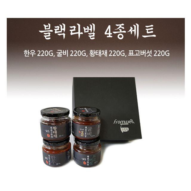 볶음고추장 블랙라벨 4종 선물세트 간편식품