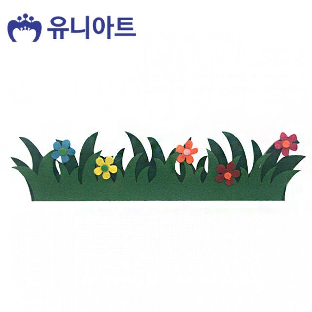 유니아트 펠트 긴꽃잔디 식물 미술 꾸미기 재료