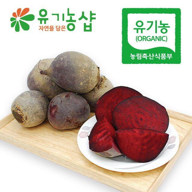 초록한입 유 기 농 레드비트 3kg