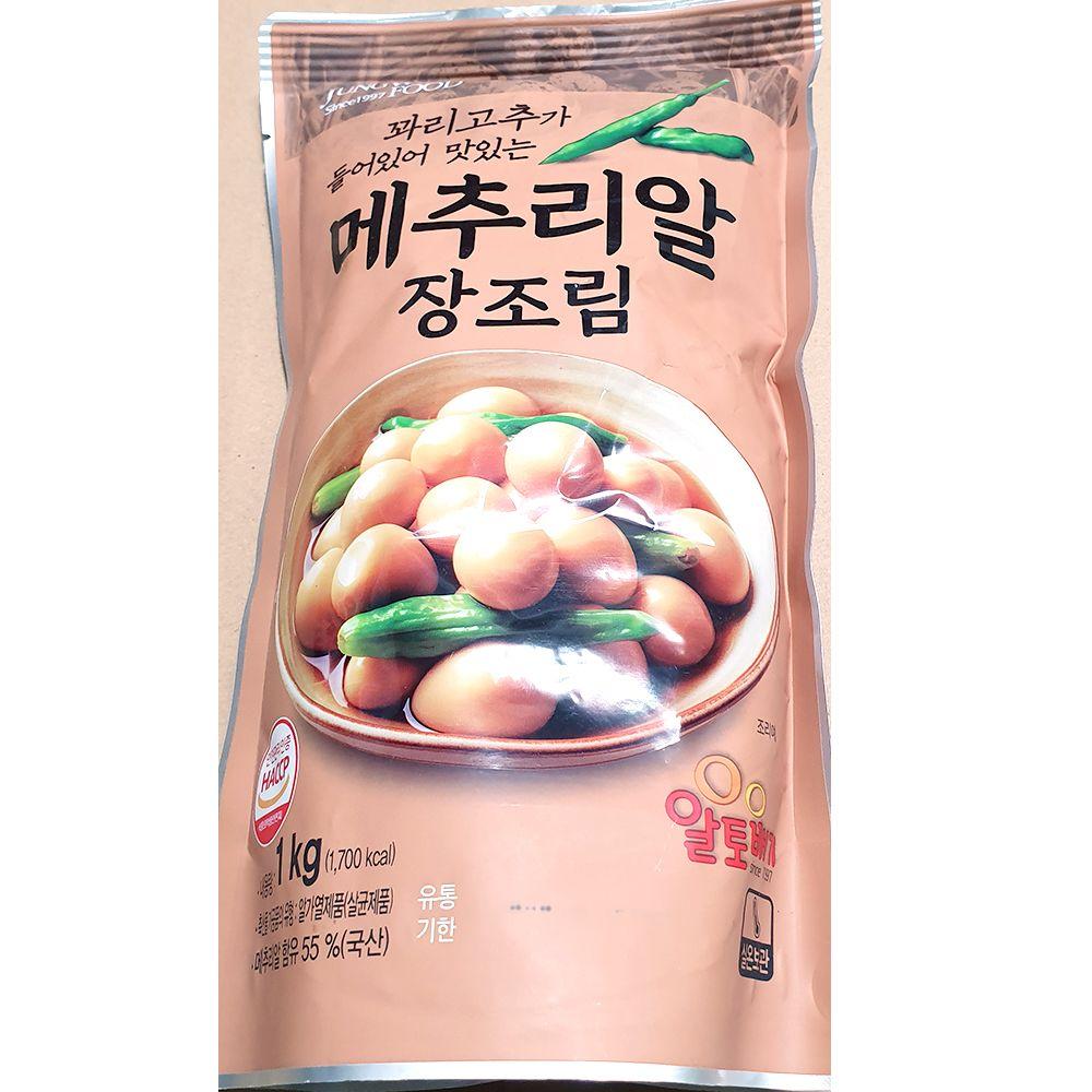 업소용 식당 식자재 꽈리고추 메추리알 장조림 1kg