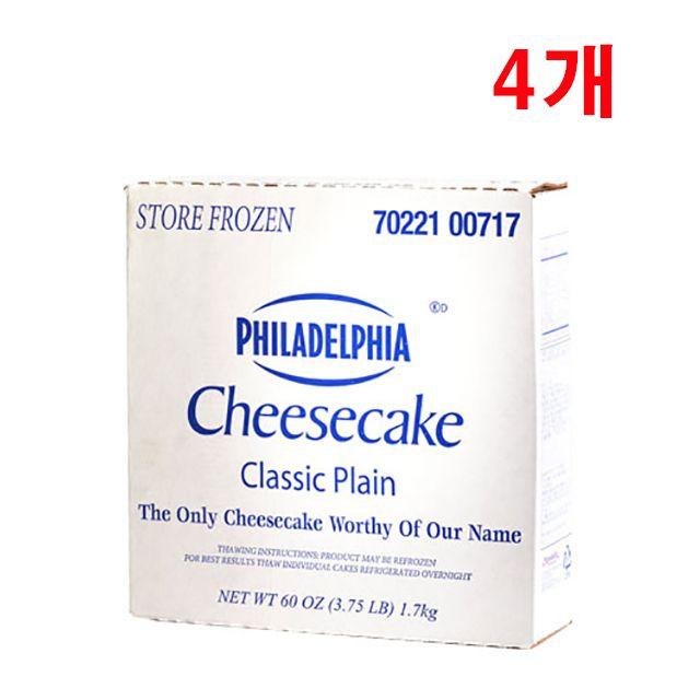 냉동 클래식 플레인 필라델피아 치즈케익 1.7kg 4개