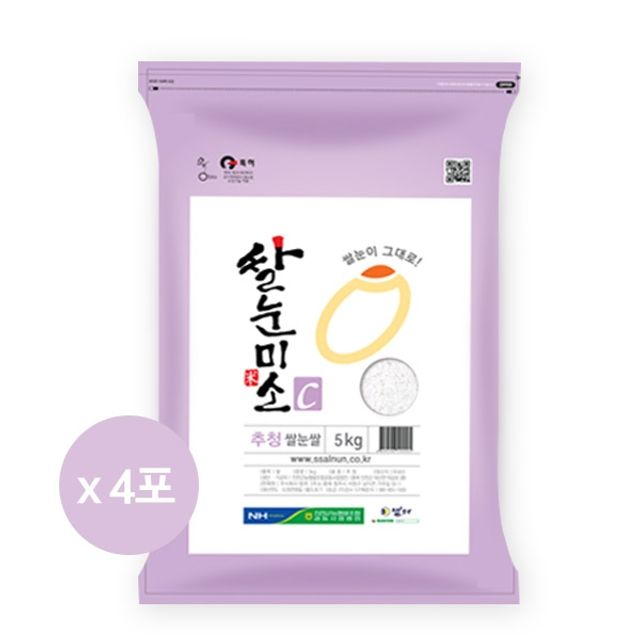 GnJ 쌀눈미소추정20kg 쌀눈백미 쌀눈쌀 쌀눈그대로