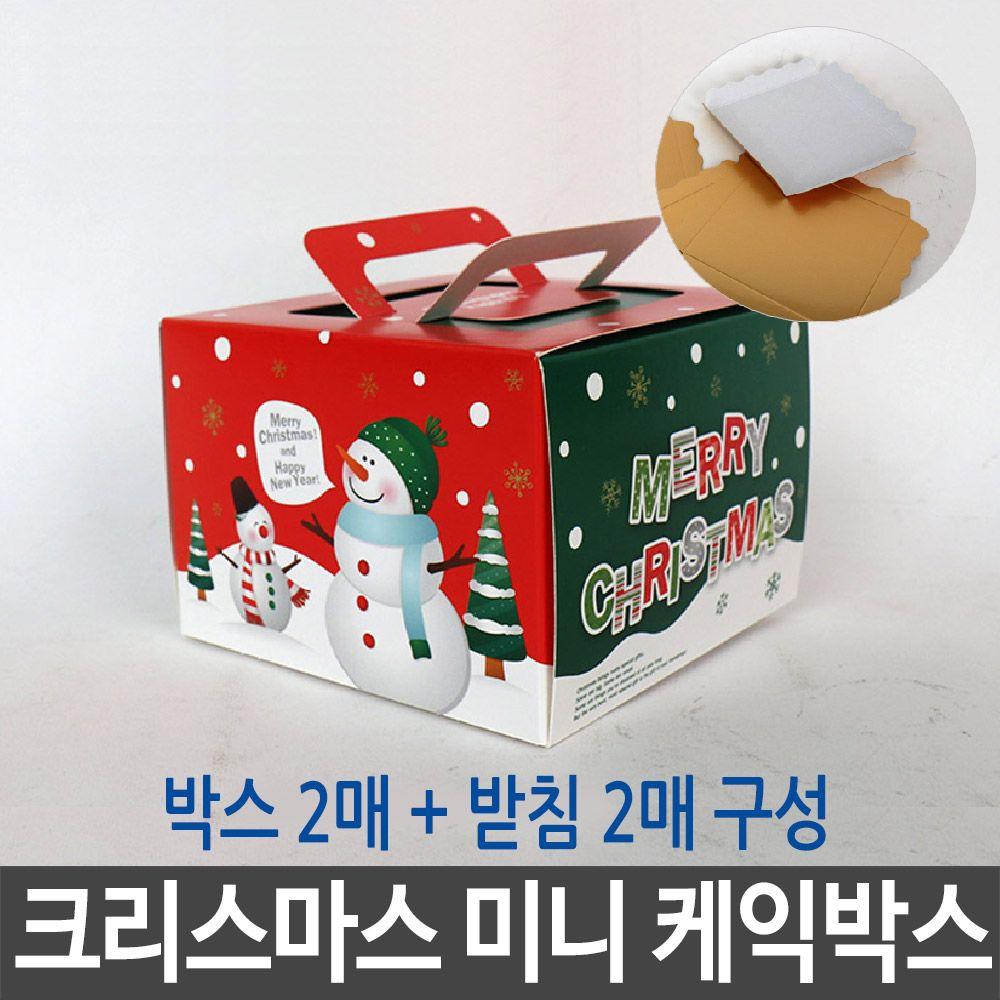 크리스마스 미니 케잌 케익 케이크 박스 스노우맨