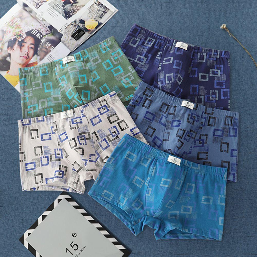 [더산직구]남자 남성 신상 속옷 언더웨어 4매 사각 팬티 드로즈/ 배송기간 영업일기준 7~15일