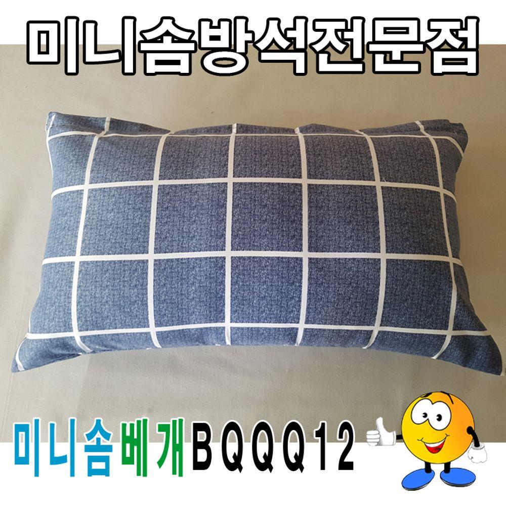 미니솜베개BQQQ12솜베개미니솜베개베개50cmX30cm
