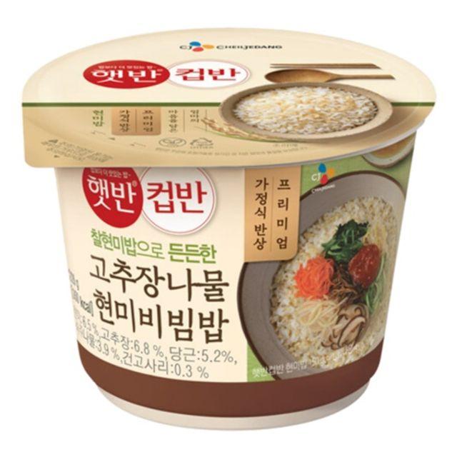 햇 반 컵반 고추장 나물 현미 비빔밥 229g x 18개