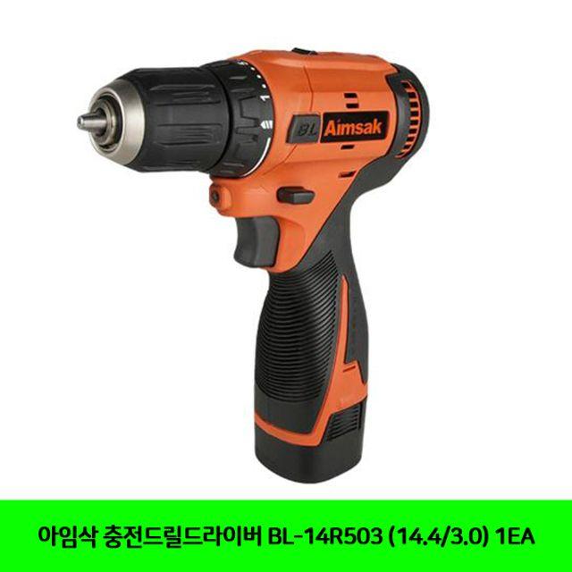 아임삭 충전드릴드라이버 BL-14R503 (14.4/3.0) 1EA