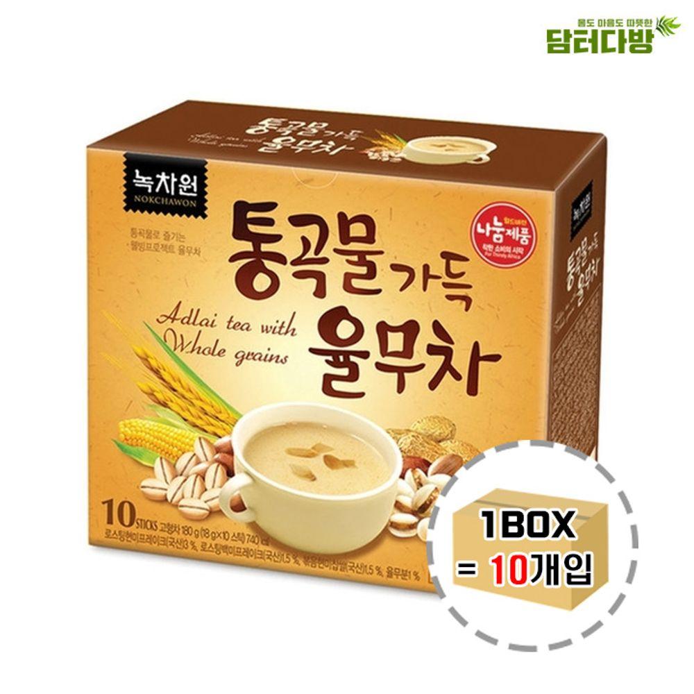녹차원 통곡물율무차 10스틱 1BOX (10개입) / 고형차