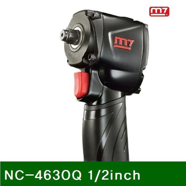 쇼트에어임팩렌치-후방배기형 NC-4630Q (1EA)