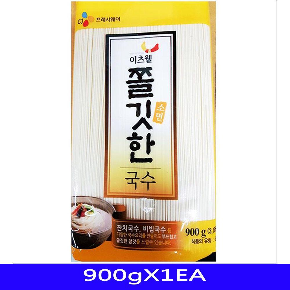 잔치국수 비빔국수 소면국수 음식재료 이츠웰 900gX1