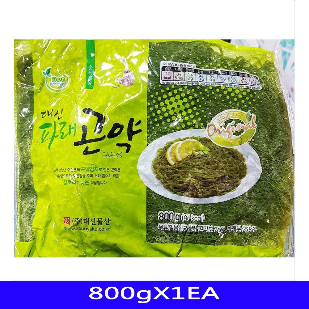 저칼로리 간식 파래곤약 음식재료 대신물산 800gX1EA