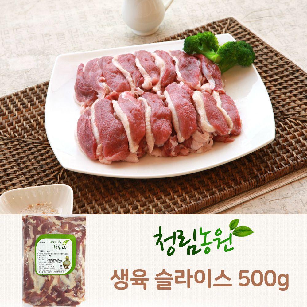 업소용 식자재 재료 청림 오리 생육 슬라이스 500g x2