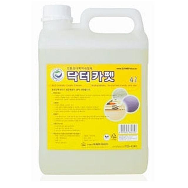 카페트 청소 전문 세정제 4L 카페트세척제