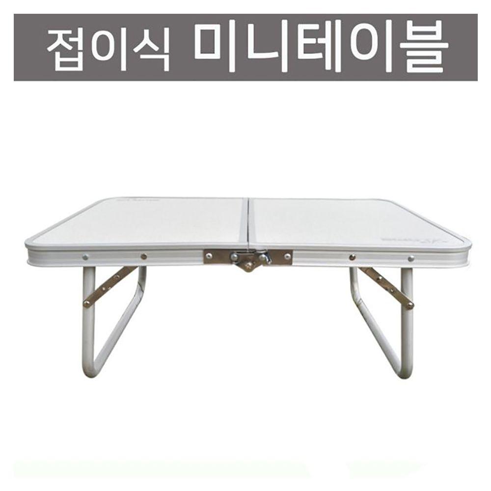 미니 테이블 캠핑 낚시 접이식 롤테이블