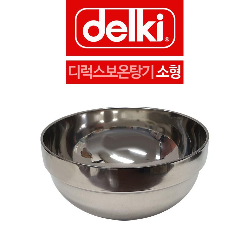 델키 깊은 디럭스 보온탕기 탕그릇 소형
