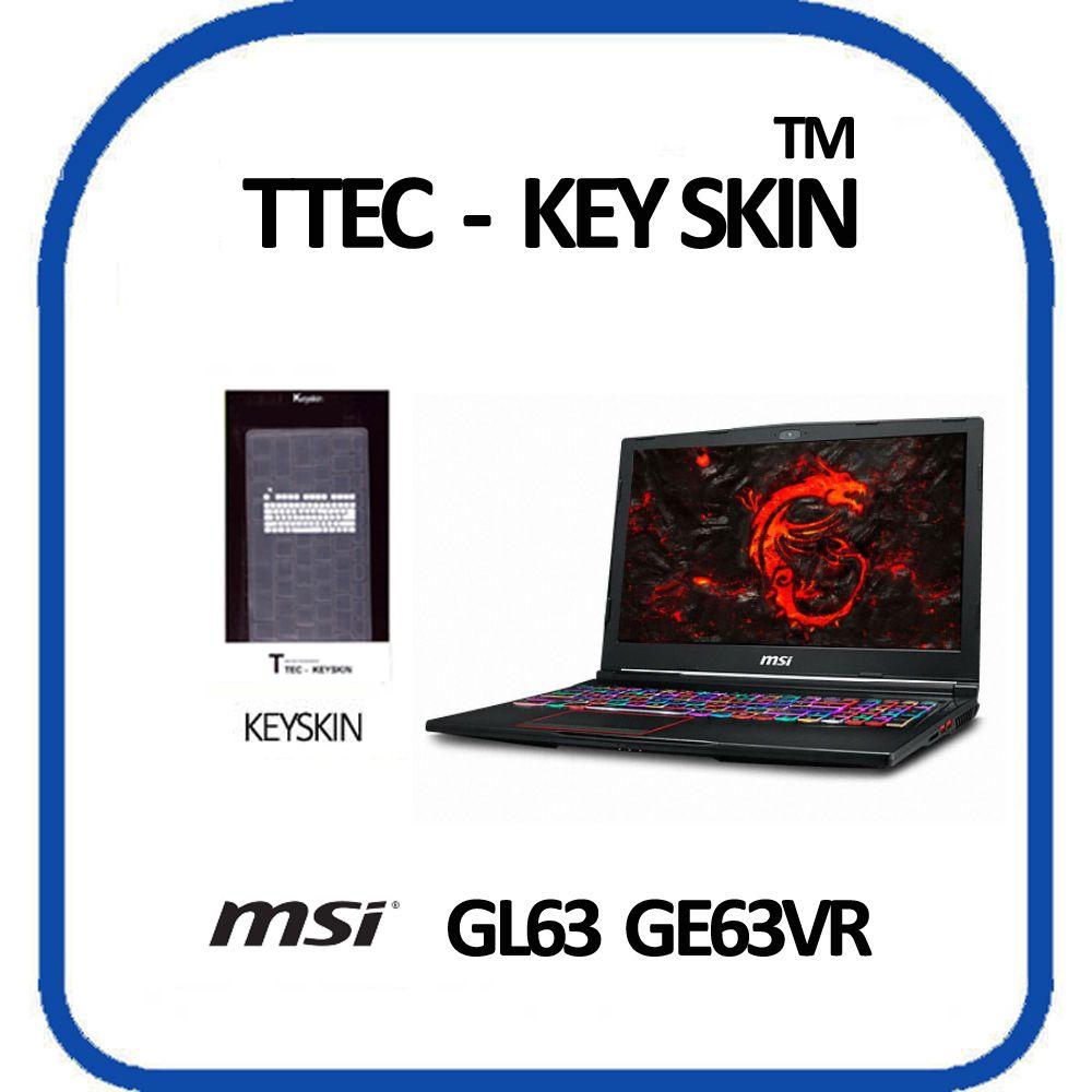 MSI GE시리즈 GE63 GE63VR 노트북 키스킨 키커버