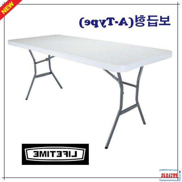 식당 가정용 다용도 테이블 BM-6FT(일체형)-A