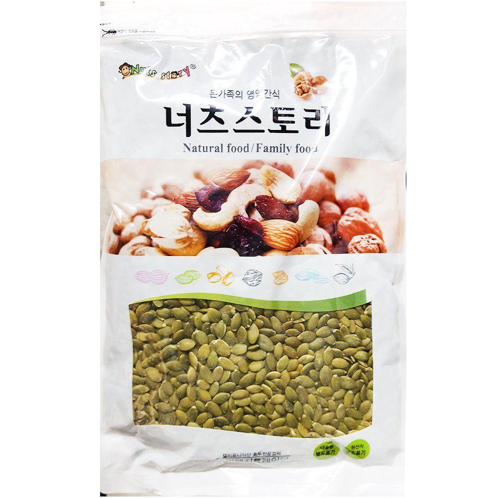 식당 업소 식재료 호박씨(비앤지 1K)