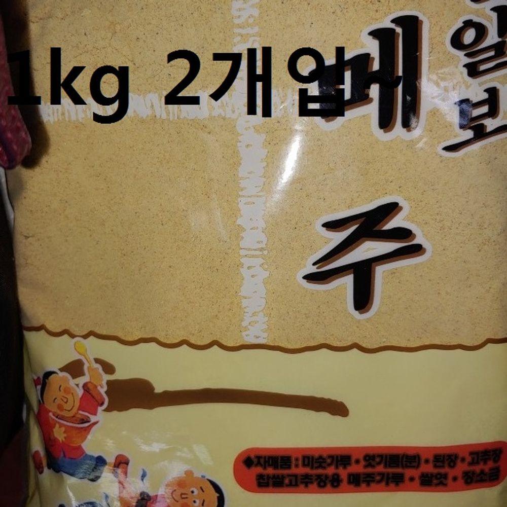 국산콩 무방부 고향의맛 메주 2kg