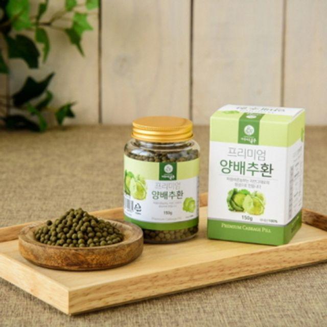 양배추 환 150g 식이섬유 비타민 칼륨 칼슘 건강환