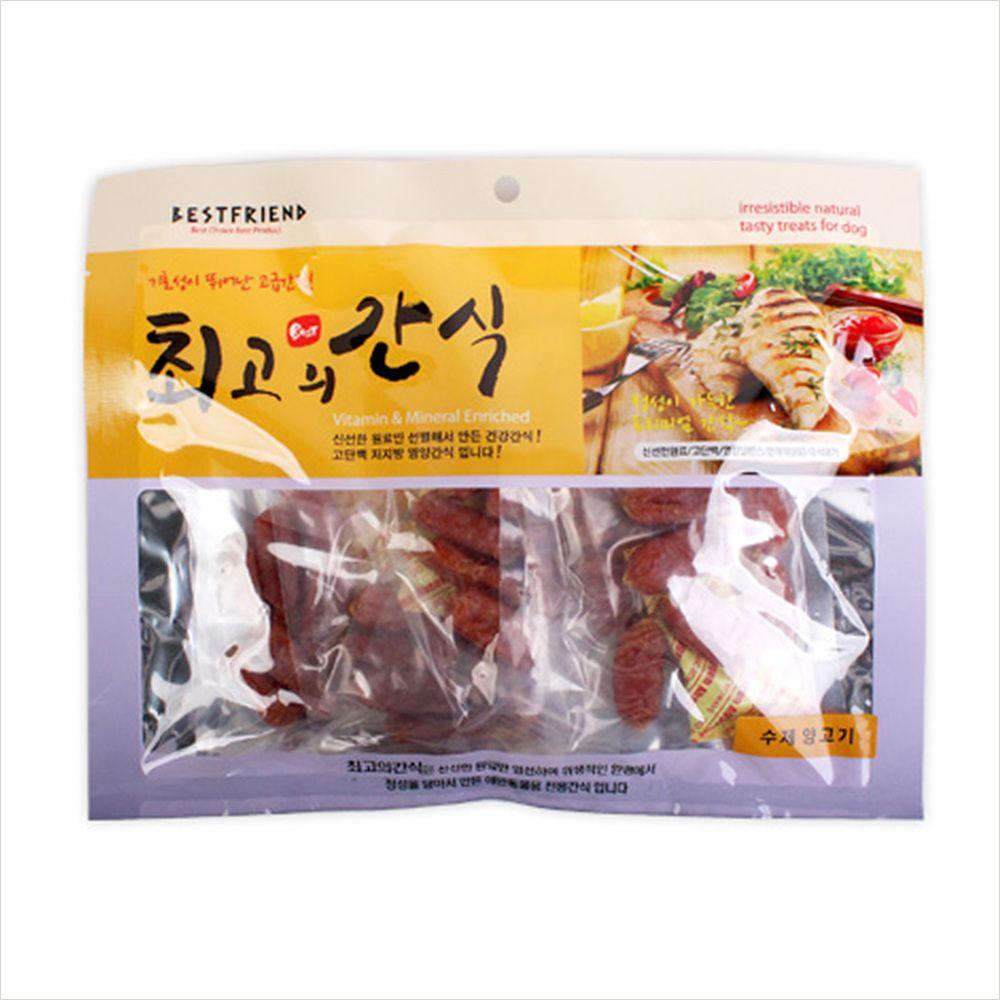 맛있는 강아지 간식 수제 양고기 1타 400gx5개