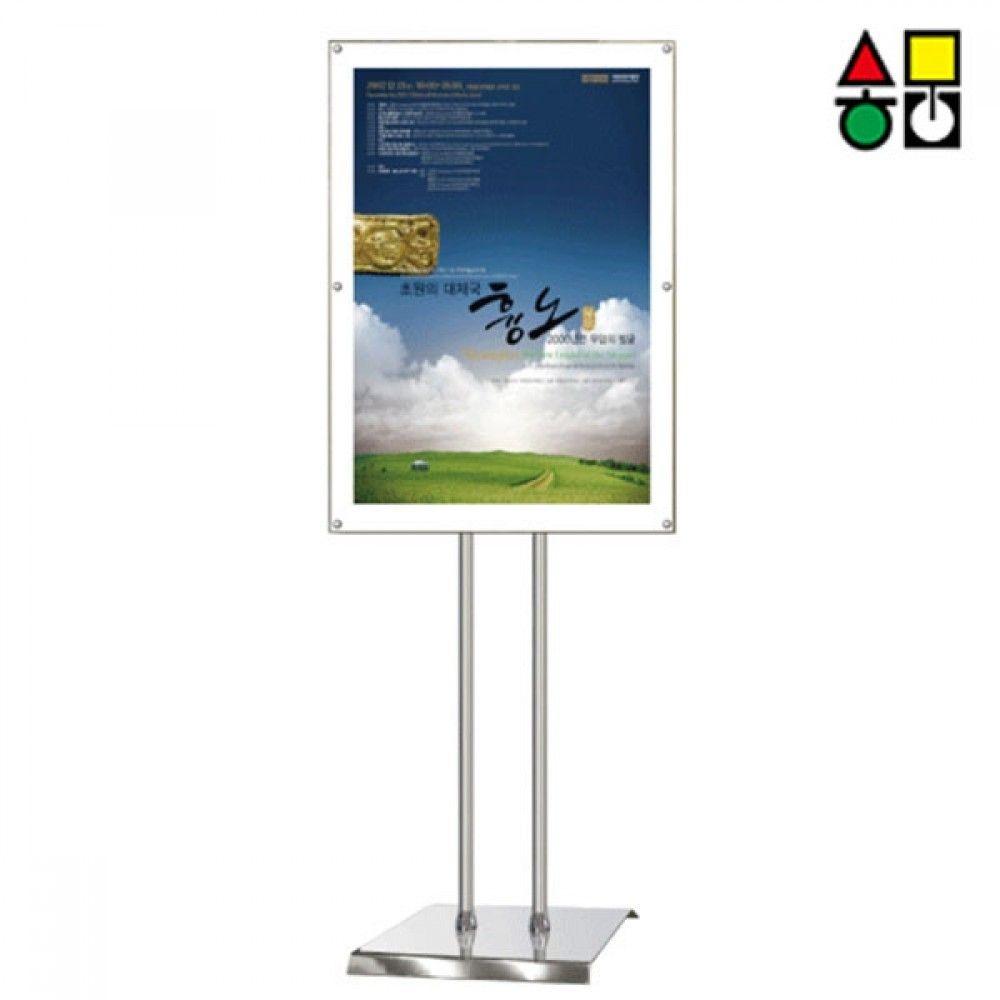 삼화 보급형 자석부착식 포스터스탠드 A1 WMMP-05Q