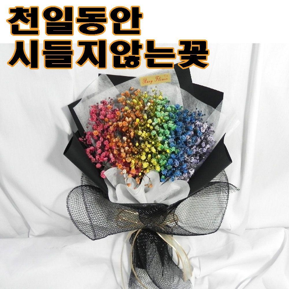 [Rucy] 무지개 꽃다발 블랙