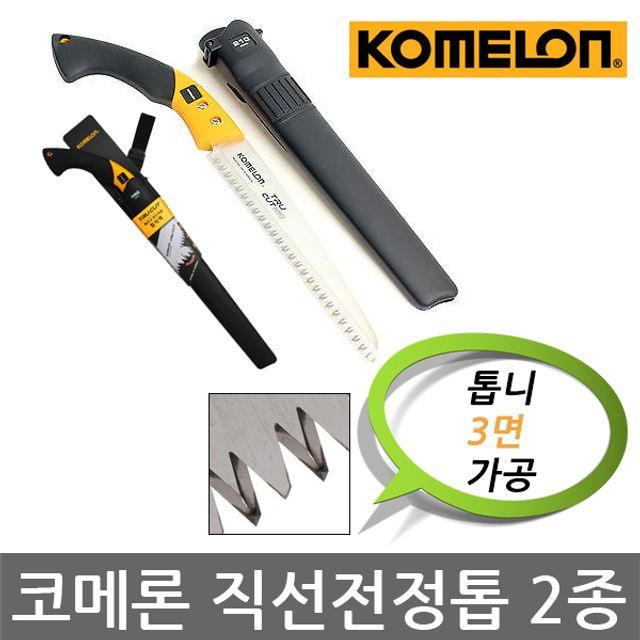 코메론/PEC-300/PEC-350/TRU CUT/직선 전정톱/2종