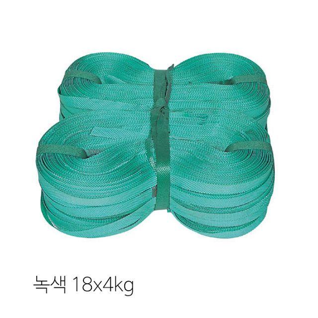 성주화성 SB밴드 밴딩기 녹색 18x4kg