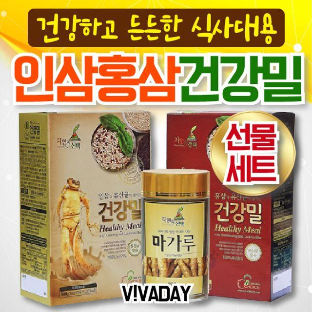 EC 인삼과 홍삼 건강밀 선물세트 1호 - 간편식