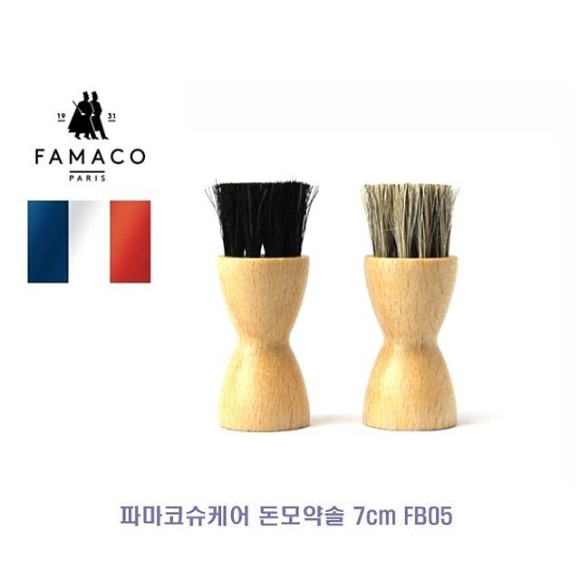 파마코슈케어 돈모약솔 7cm FB05