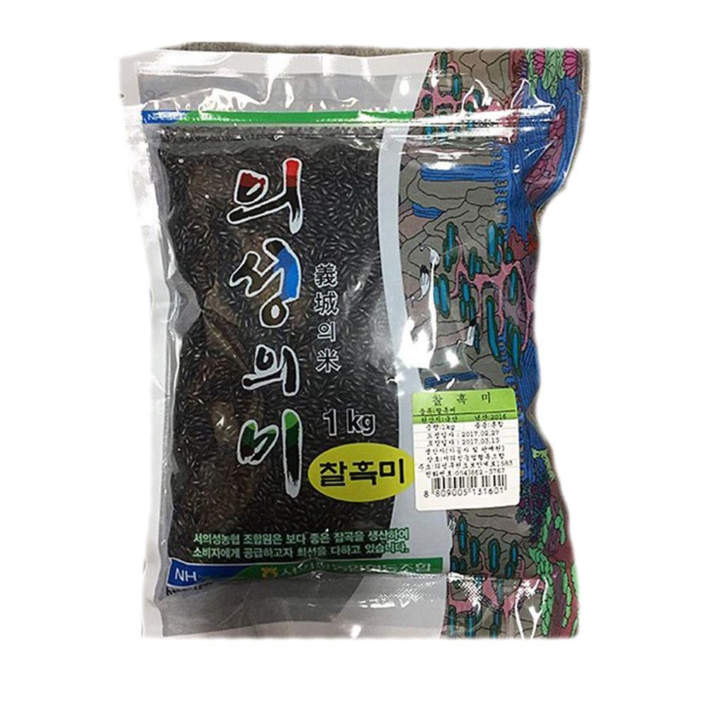 농협 찰흑미 검정쌀 1K