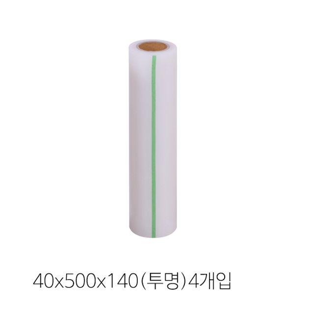 보호테이프 포장테이프 투명 랩핑 40x500x140(A-Z)