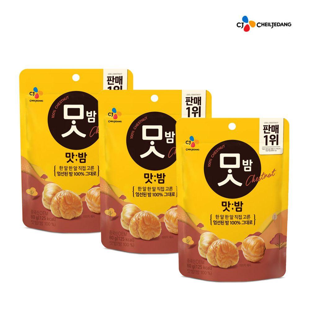 CJ제일제당 맛밤80gx3개/ 건강간식/ 저온숙성/ 견과류
