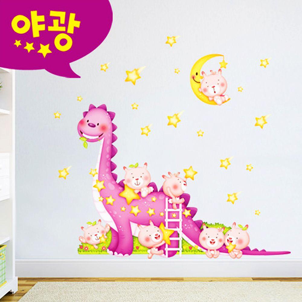 포인트벽지 퍼즐빅공룡 MDM-002