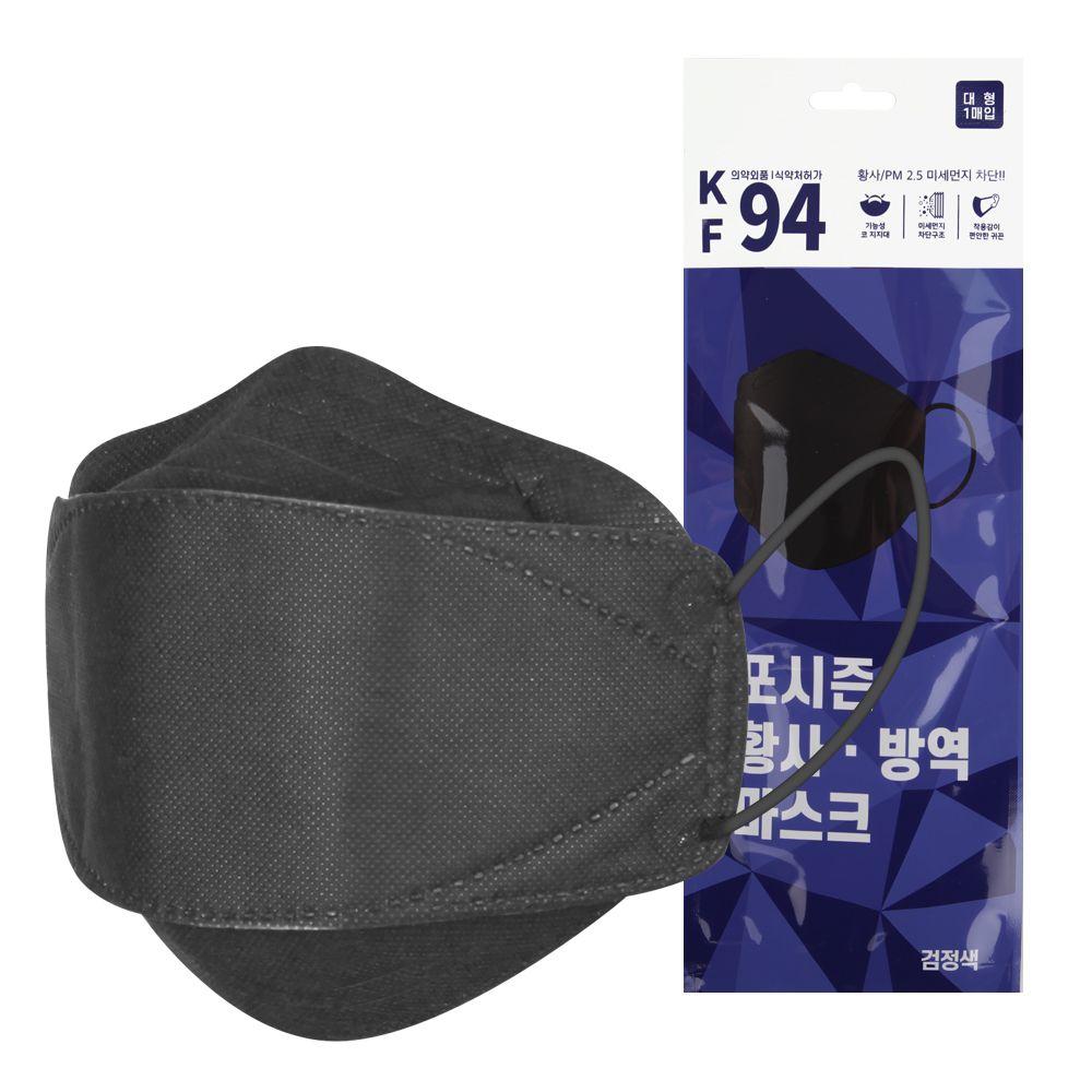 국내생산 포시즌 KF94 대형마스크 100매 블랙개별포장