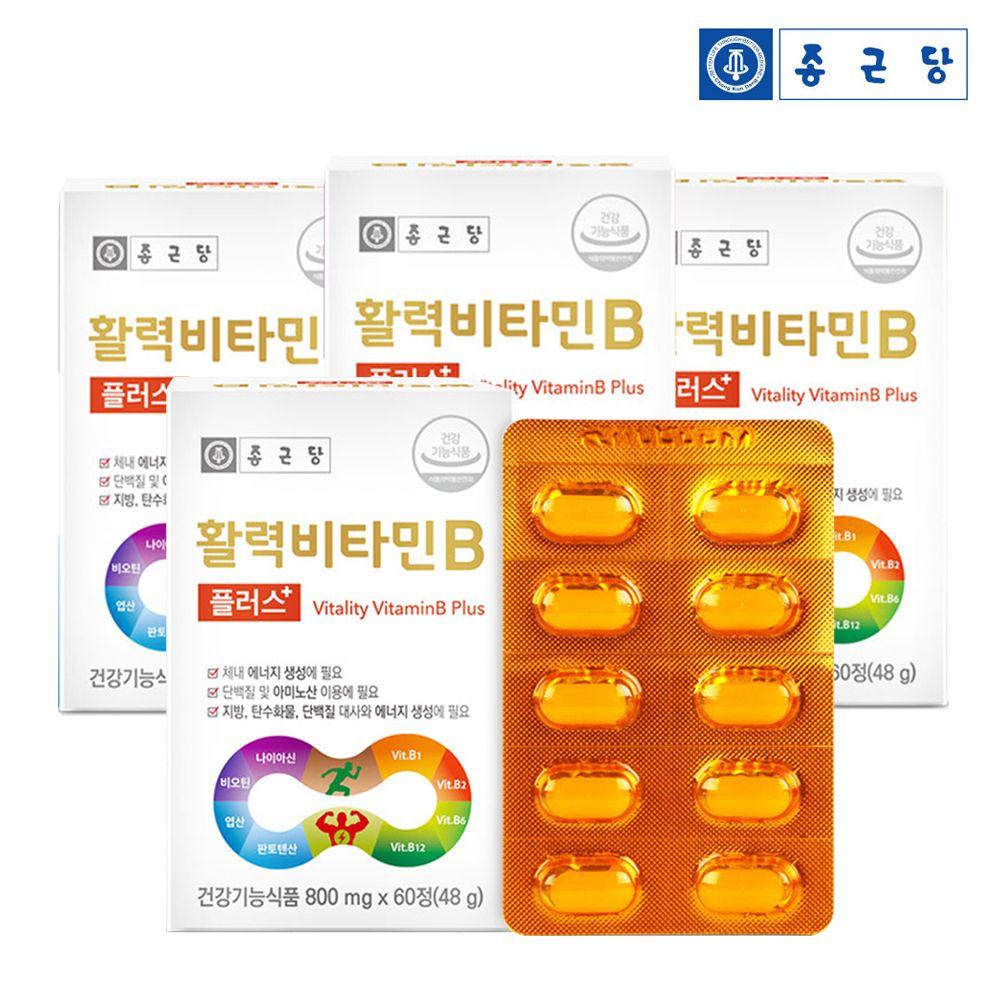 종근당 활력비타민B 플러스 800mg x 60정 4개