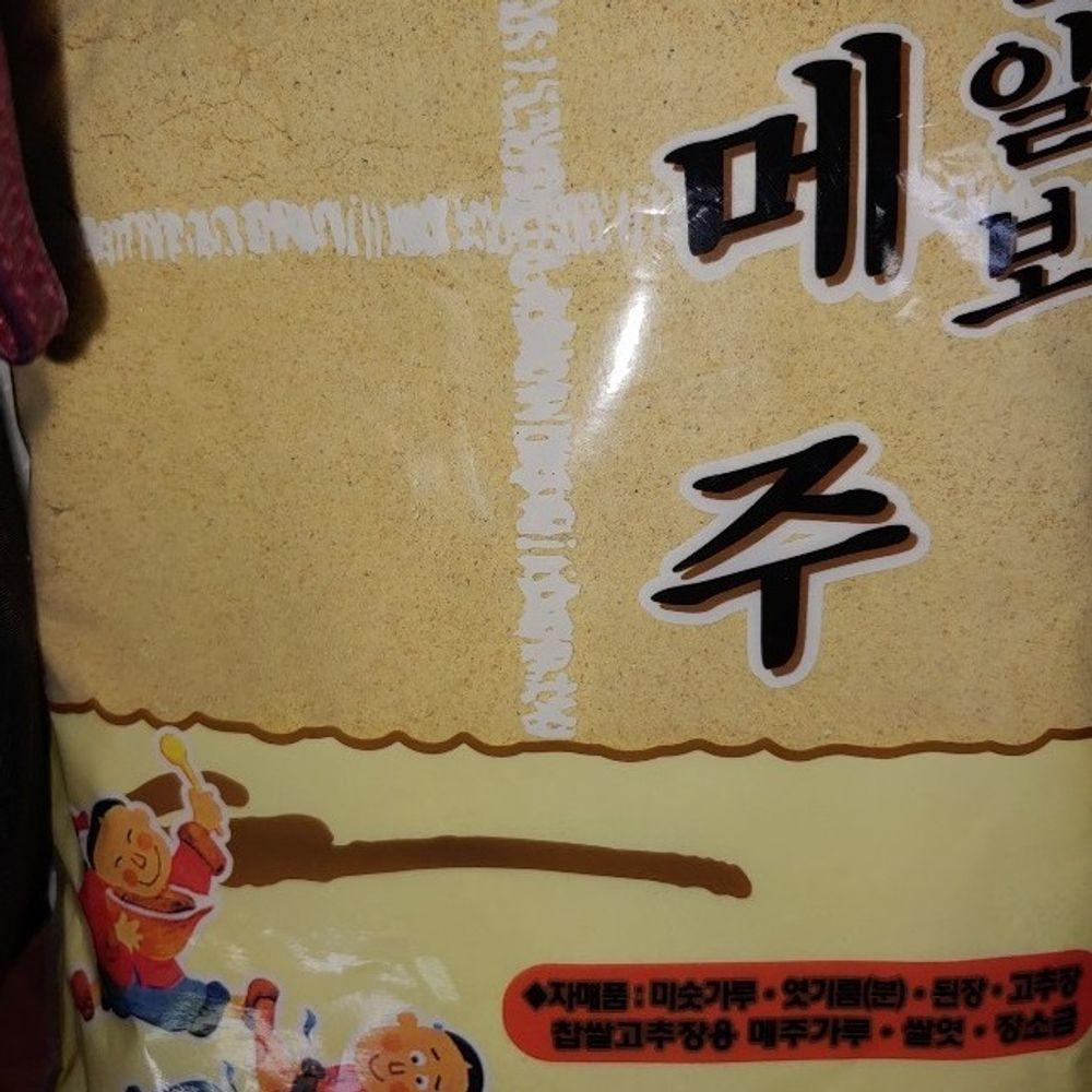 국산콩 무방부 고향의맛 메주 1kg