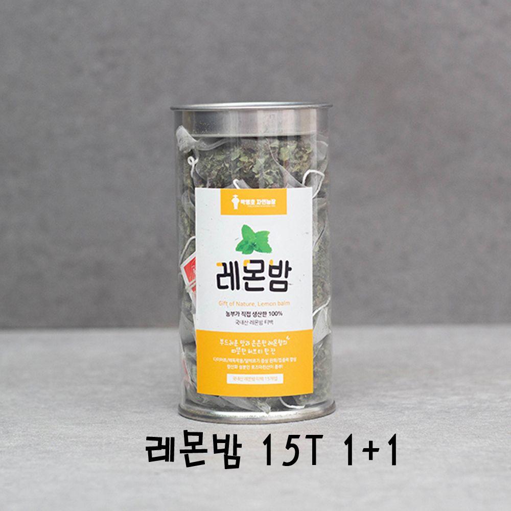 농부가 직접 생산한 레몬밤 15t 1+1