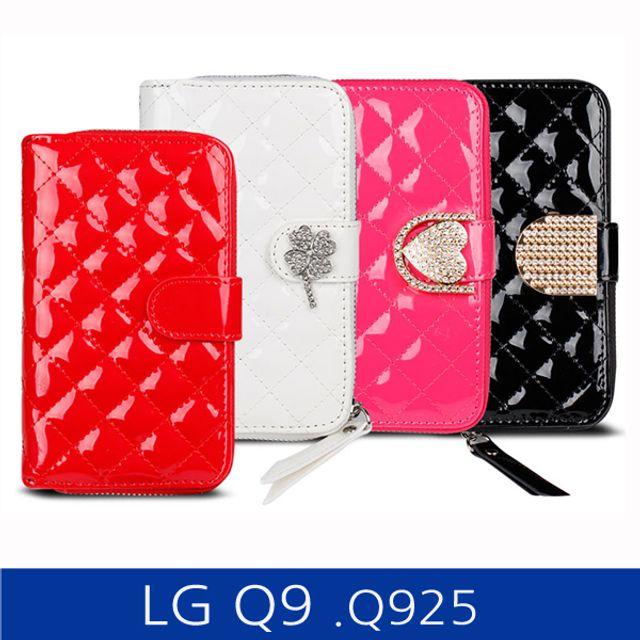 LG Q9 퀼팅 지퍼지갑형 폰케이스 Q925