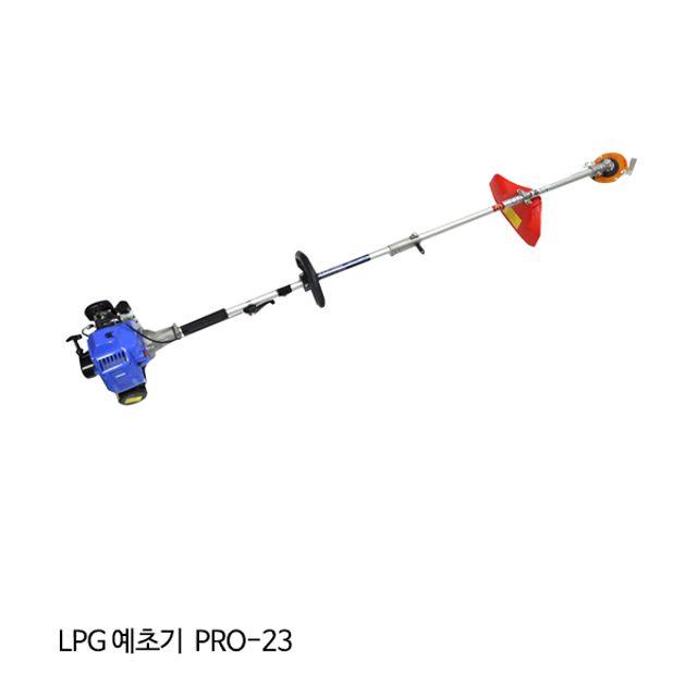 미쯔비시 TL-231FG 2사이클  LPG 가스 예초기