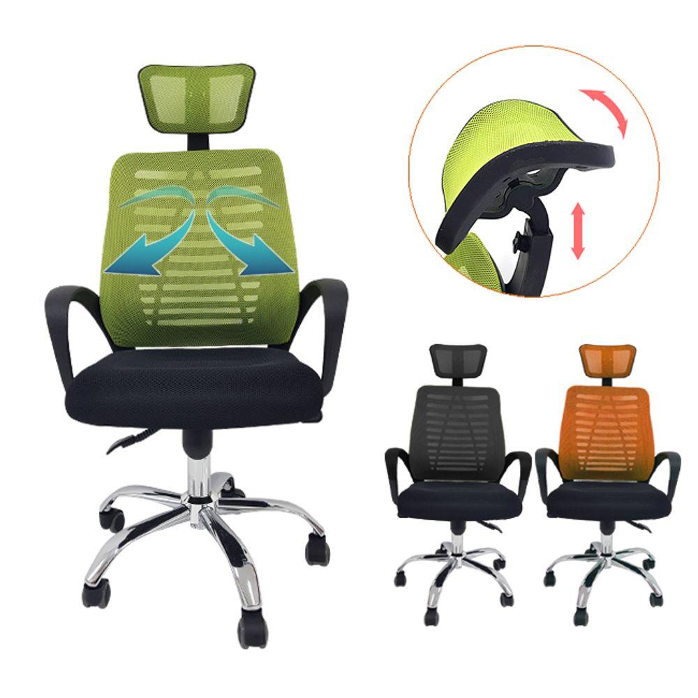 가구동네 젠틀맨 메쉬 사무용 학생 책상 컴퓨터의자