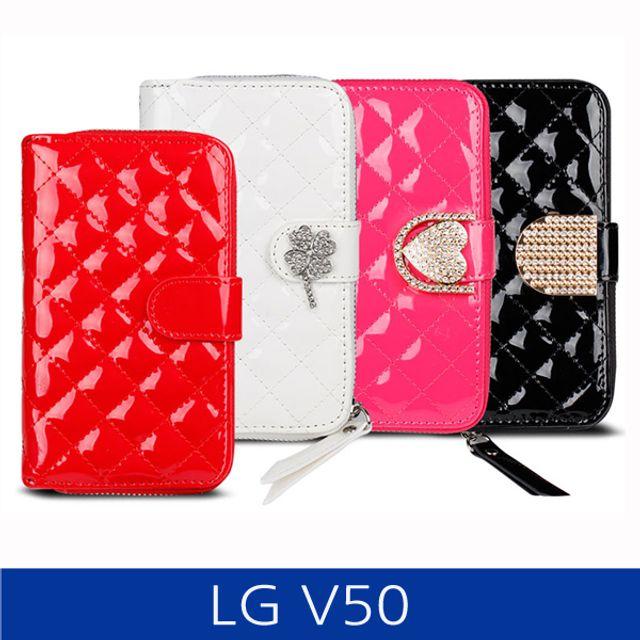 LG V50 퀼팅 지퍼지갑형 폰케이스