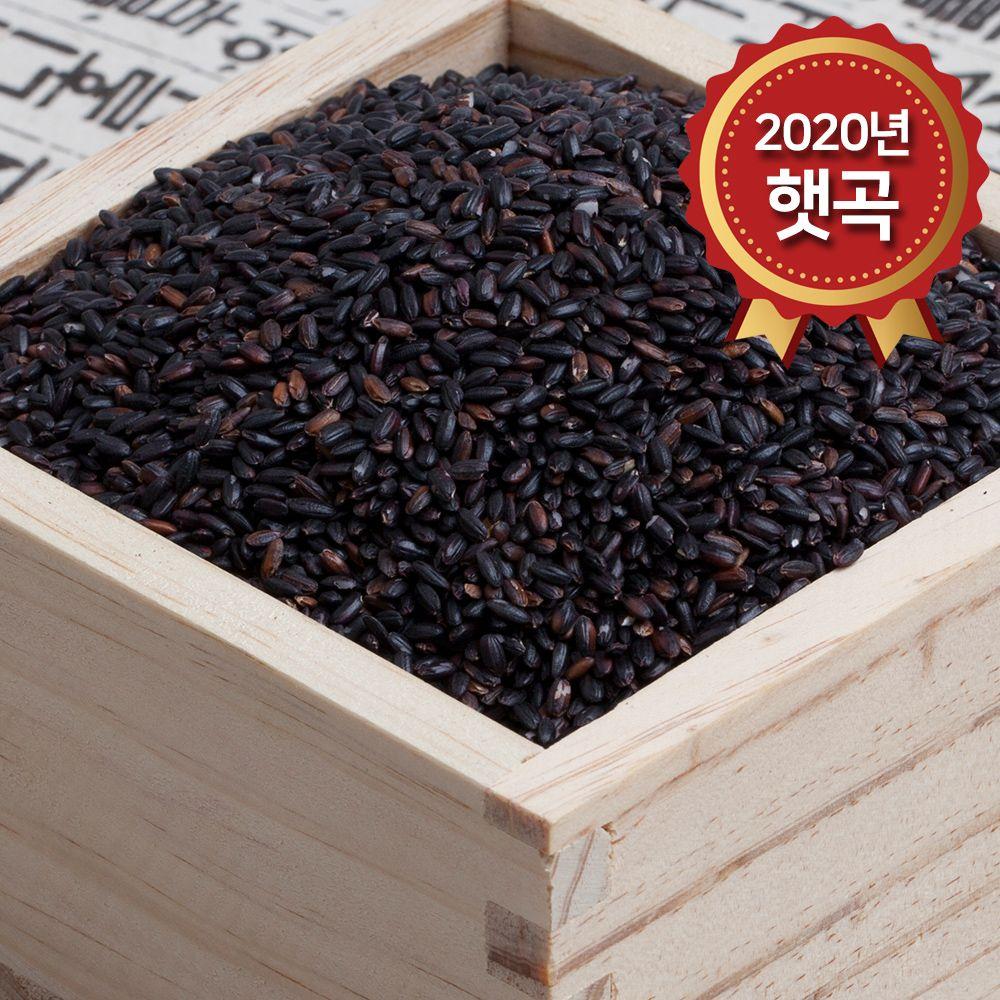 (논앤밭위드) 2020년 햇곡 찰흑미(국산) 1kg