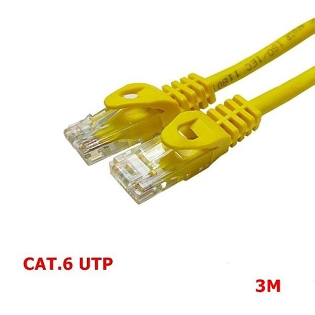 (NTS) 연선 CAT.6 UTP 기가비트 랜케이블(yellow)-3M (WH2970)