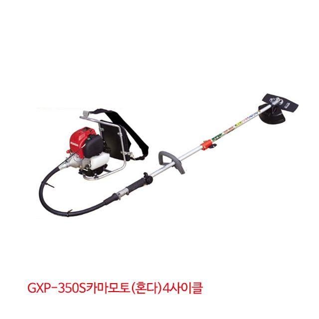 UDT 예초기 GXP-350S카마모토(혼다)4사이클