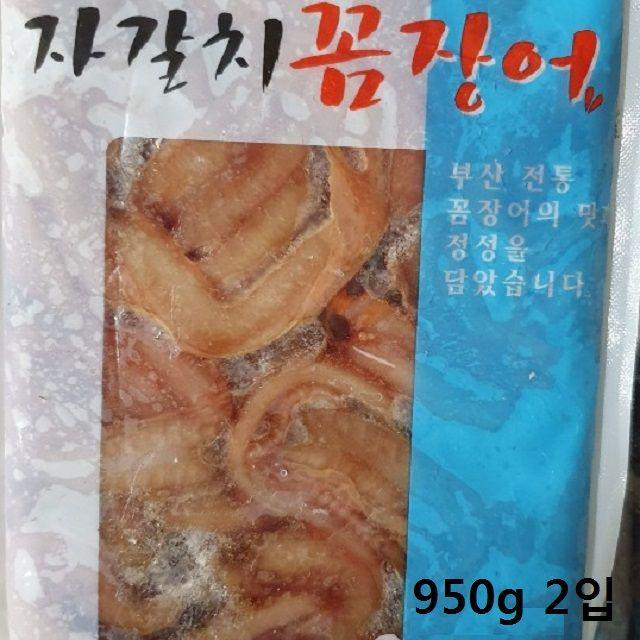 부산전통의맛 자갈치꼼장어 1.9kg(먹장어)