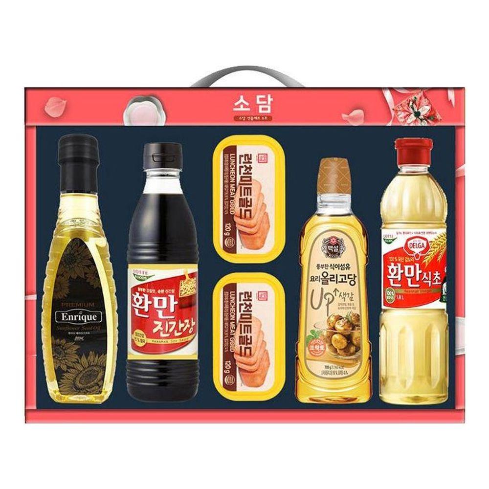 명절 추석 해바라기씨유 햄 종합 선물세트