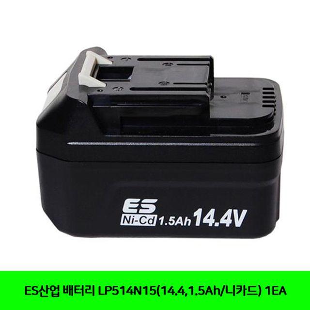 (항공X)ES산업 배터리 LP514N15 1EA