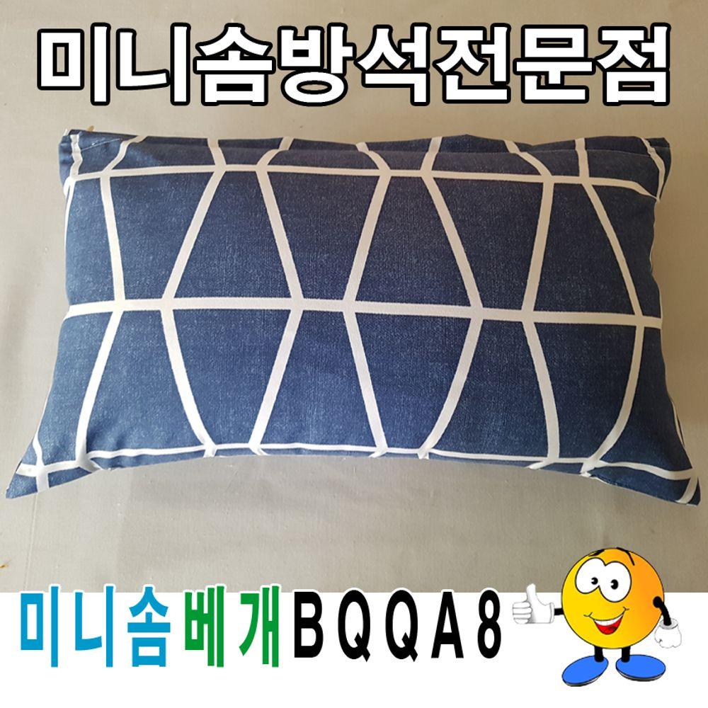 미니솜베개BQQA8솜베개미니솜베개베개40cmX25cm